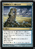 Fieldmist Borderpost - Common